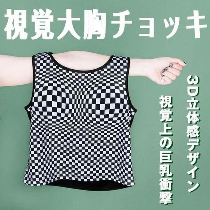 Μπλουζάκι οφθαλμαπάτη κάνει το στήθος να φαίνεται μεγαλύτερο (3)