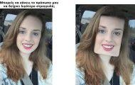 Αυτό συμβαίνει όταν ζητάς βοήθεια στο Photoshop από τον λάθος άνθρωπο #8 (1)