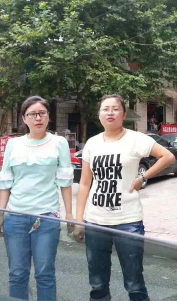 Εν τω μεταξύ, στην Κίνα... #13 (3)