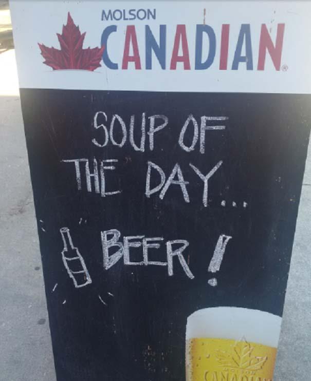 Εν τω μεταξύ, στον Καναδά... #27 (5)
