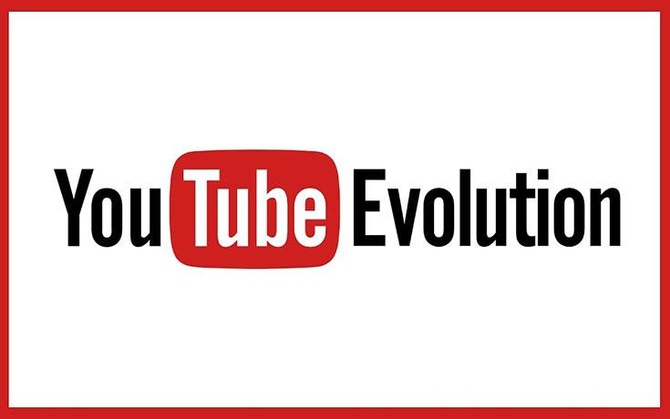 Η εξέλιξη του YouTube από το 2005 μέχρι το 2017