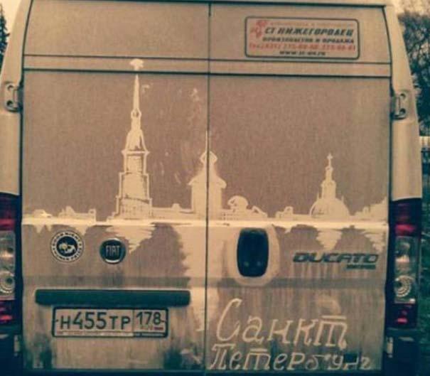 Εν τω μεταξύ, στη Ρωσία... #134 (6)