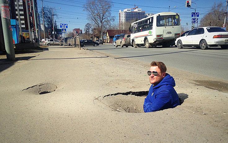 Εν τω μεταξύ, στη Ρωσία... #136 (1)