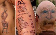 19 τατουάζ που προκαλούν... γέλιο!