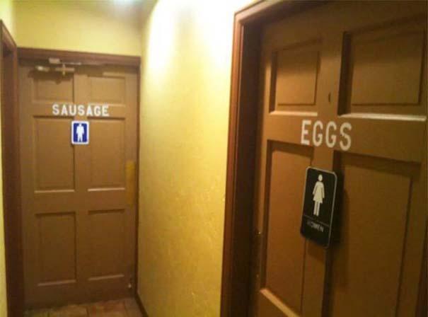 Χωρίζοντας τις ανδρικές και γυναικείες δημόσιες τουαλέτες με φαντασία (6)