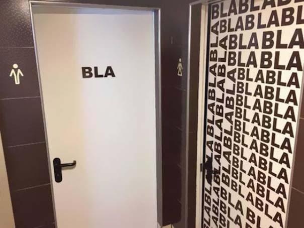 Χωρίζοντας τις ανδρικές και γυναικείες δημόσιες τουαλέτες με φαντασία (8)