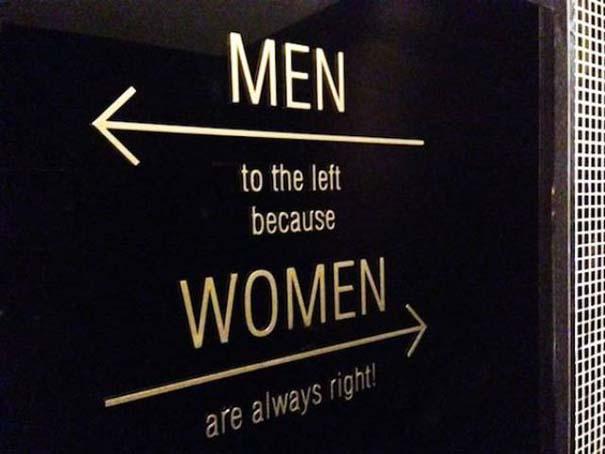 Χωρίζοντας τις ανδρικές και γυναικείες δημόσιες τουαλέτες με φαντασία (9)