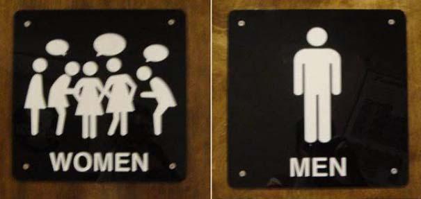 Χωρίζοντας τις ανδρικές και γυναικείες δημόσιες τουαλέτες με φαντασία (13)