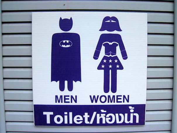 Χωρίζοντας τις ανδρικές και γυναικείες δημόσιες τουαλέτες με φαντασία (16)