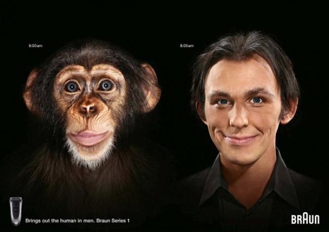28 διαφημίσεις που είναι αδύνατον να περάσουν απαρατήρητες (11)