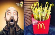 28 διαφημίσεις που είναι αδύνατον να περάσουν απαρατήρητες (29)