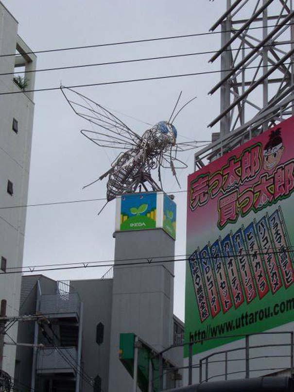 Εν τω μεταξύ, στην Ιαπωνία... #37 (3)