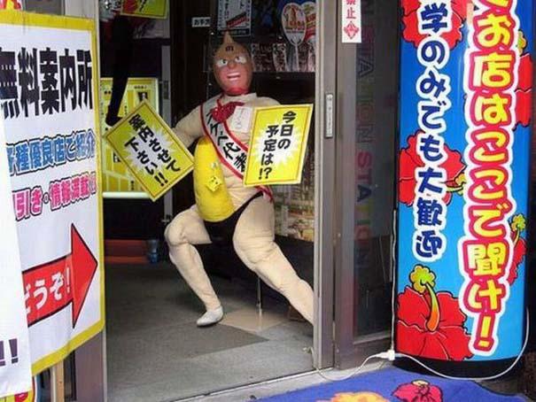 Εν τω μεταξύ, στην Ιαπωνία... #35 (10)