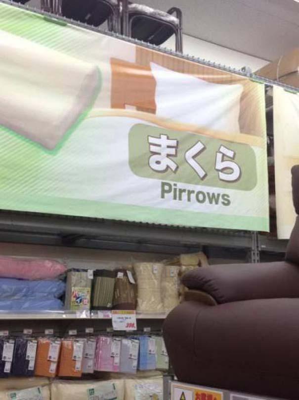 Εν τω μεταξύ, στην Ιαπωνία... #36 (9)