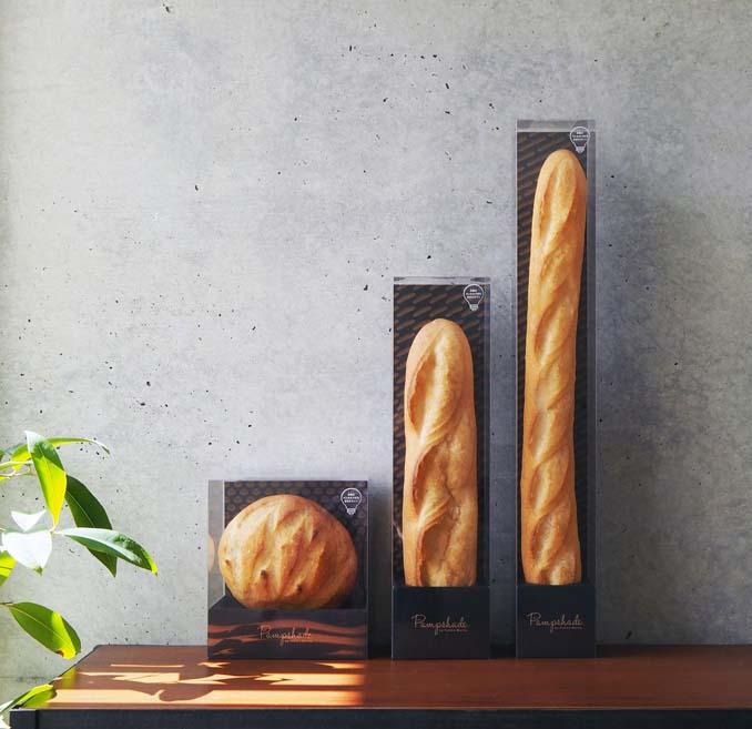 Φωτιστικά από ψωμί (8)