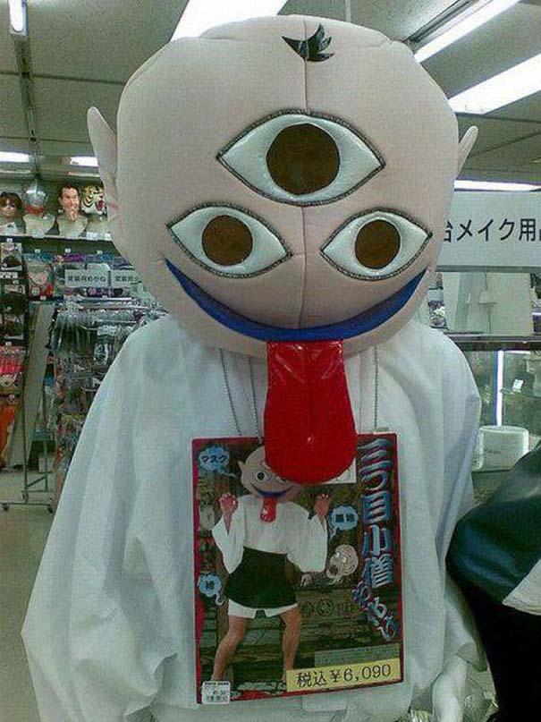 Εν τω μεταξύ, στην Ιαπωνία... #39 (6)