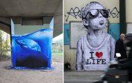 Εντυπωσιακά graffiti #42 (11)