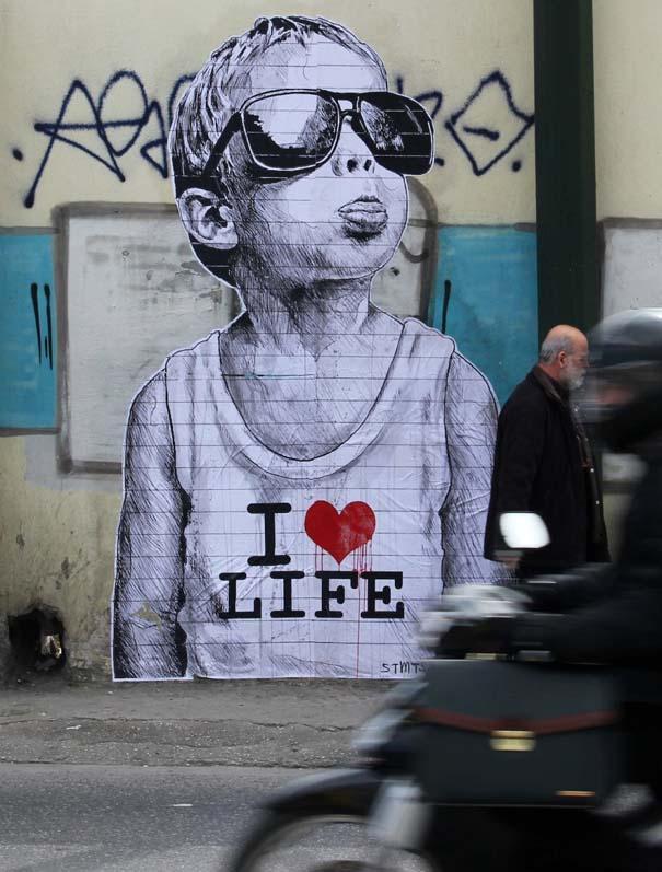 Εντυπωσιακά graffiti #42 (4)