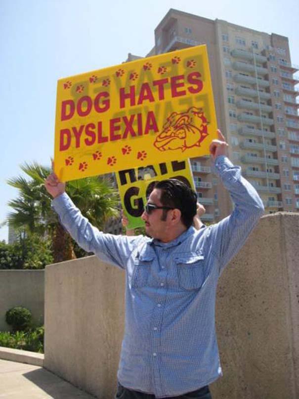 27 τύποι που τρόλαραν διαδηλωτές με ξεκαρδιστικό τρόπο (3)