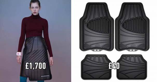 Τα ρούχα των διάσημων σχεδιαστών γίνονται όλο και πιο περίεργα (4)