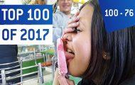 Τα 100 κορυφαία βιντεάκια που ξεχώρισαν το 2017 (Μέρος 1ο)