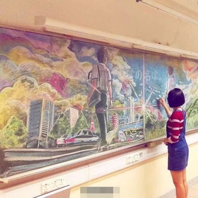 Μαθητές δημιουργούν εκπληκτικά έργα τέχνης στον πίνακα της τάξης τους (1)