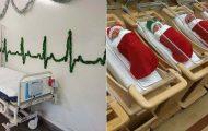 Χριστουγεννιάτικοι στολισμοί σε νοσοκομεία (17)