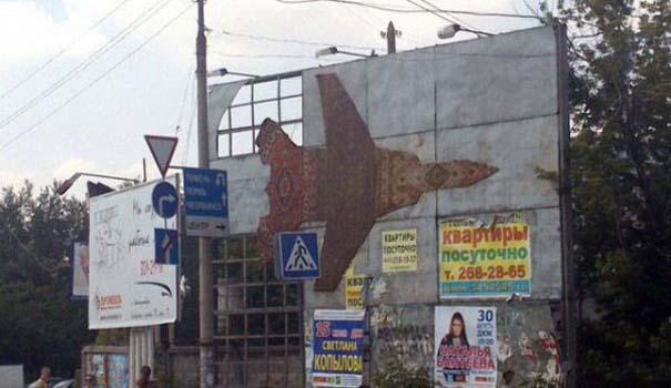 Εν τω μεταξύ, στη Ρωσία... #162 (6)