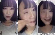 Γυναίκα από την Κορέα αφαιρεί το μακιγιάζ και το μάτι της σχεδόν εξαφανίζεται