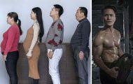 Κινεζική οικογένεια αποφάσισε να αδυνατίσει μαζί και το αποτέλεσμα μετά από 6 μήνες είναι εκπληκτικό