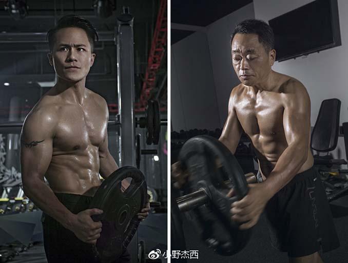Κινεζική οικογένεια αποφάσισε να αδυνατίσει μαζί και το αποτέλεσμα μετά από 6 μήνες είναι εκπληκτικό (12)