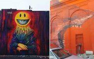 Εντυπωσιακά graffiti #43 (9)