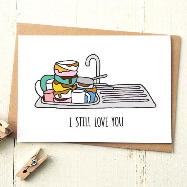 13 κάρτες Αγίου Βαλεντίνου για αντισυμβατικά ζευγάρια (4)