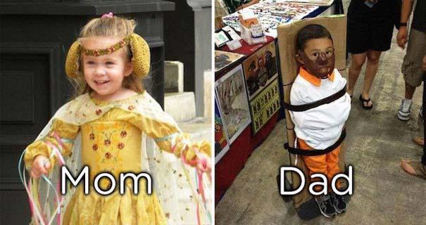 Μερικές φορές οι μαμάδες και μπαμπάδες έχουν διαφορετική προσέγγιση στο ρόλο του γονιού (14)