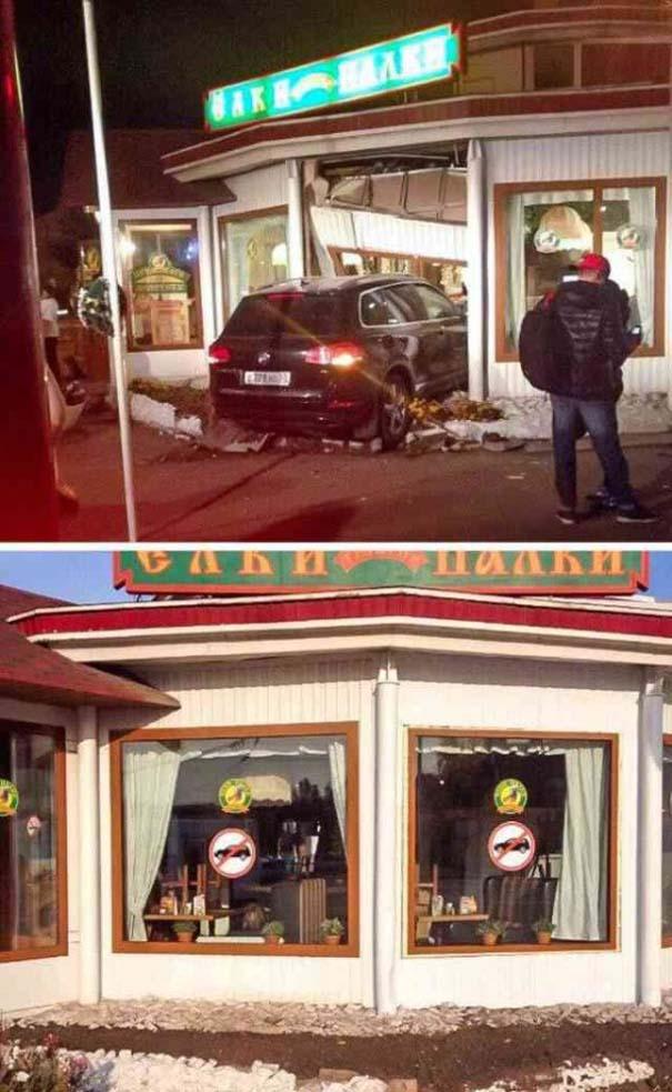 Ασυνήθιστα τροχαία ατυχήματα #47 (7)