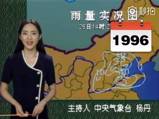 Παρουσιάστρια του καιρού από την Κίνα δεν έχει γεράσει καθόλου τα τελευταία 22 χρόνια (1)
