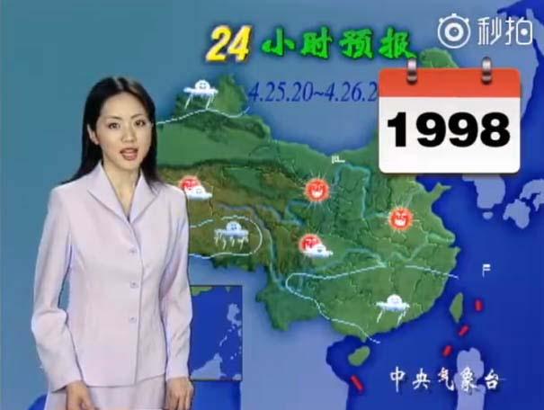 Παρουσιάστρια του καιρού από την Κίνα δεν έχει γεράσει καθόλου τα τελευταία 22 χρόνια (3)