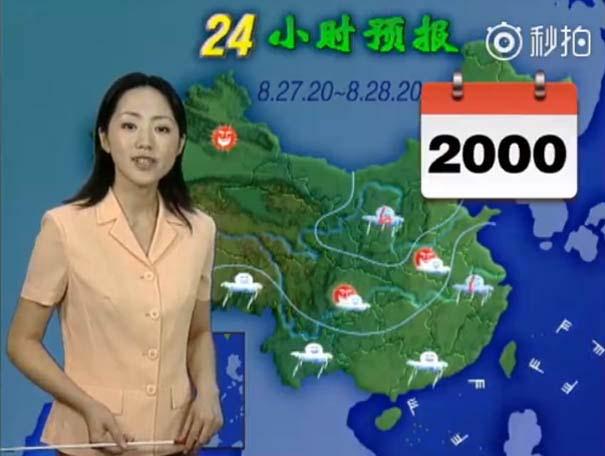 Παρουσιάστρια του καιρού από την Κίνα δεν έχει γεράσει καθόλου τα τελευταία 22 χρόνια (5)
