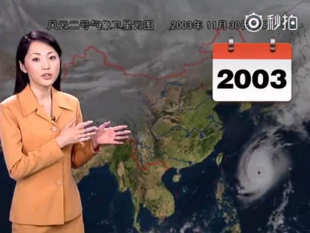 Παρουσιάστρια του καιρού από την Κίνα δεν έχει γεράσει καθόλου τα τελευταία 22 χρόνια (8)