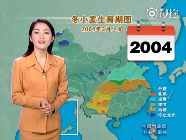 Παρουσιάστρια του καιρού από την Κίνα δεν έχει γεράσει καθόλου τα τελευταία 22 χρόνια (9)