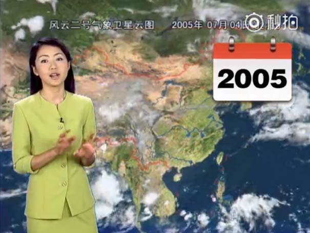 Παρουσιάστρια του καιρού από την Κίνα δεν έχει γεράσει καθόλου τα τελευταία 22 χρόνια (10)