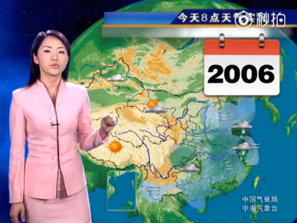 Παρουσιάστρια του καιρού από την Κίνα δεν έχει γεράσει καθόλου τα τελευταία 22 χρόνια (11)