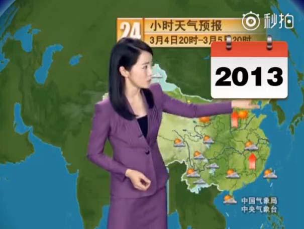 Παρουσιάστρια του καιρού από την Κίνα δεν έχει γεράσει καθόλου τα τελευταία 22 χρόνια (15)