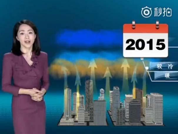 Παρουσιάστρια του καιρού από την Κίνα δεν έχει γεράσει καθόλου τα τελευταία 22 χρόνια (16)