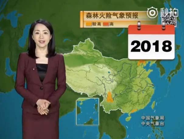 Παρουσιάστρια του καιρού από την Κίνα δεν έχει γεράσει καθόλου τα τελευταία 22 χρόνια (17)