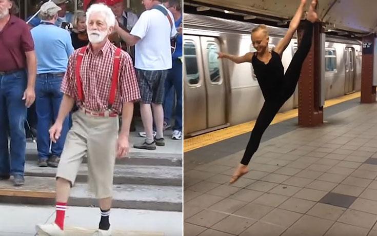 Απίθανοι χορευτές με αφορμή την Παγκόσμια Ημέρα Χορού