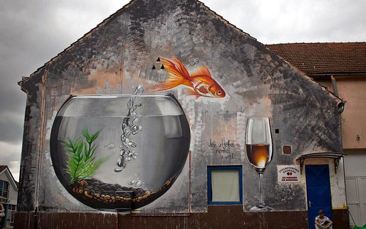 Εντυπωσιακά graffiti #45 (1)