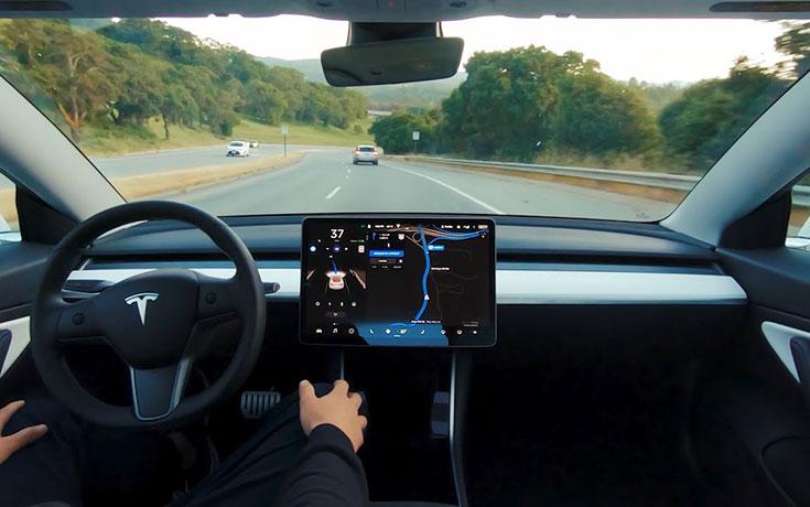 Αυτοοδηγούμενο Tesla
